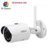 Camera Dahua DH-IPC-HFW1120SP-W