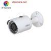 Camera Dahua IPC HFW1120SP