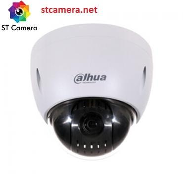 Camera Dahua SD42212I-HC